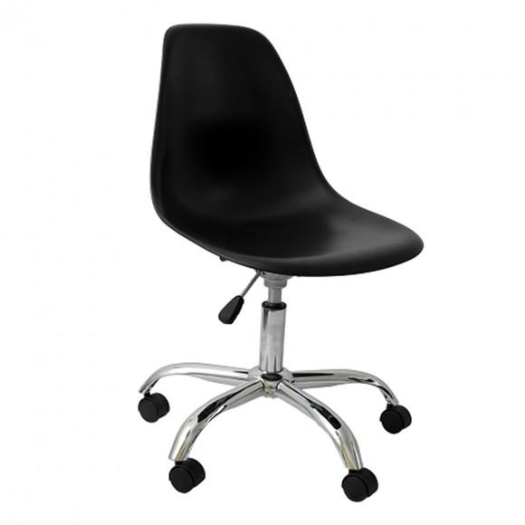Cadeira Executiva GRP Giratória Eiffel